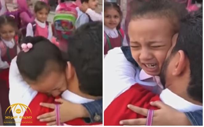 بعد حرمانه من رؤيتها عامين .. بالفيديو : لقاء مؤثر بين طفلة ووالدها أمام إحدى مدارس المدينة المنورة !