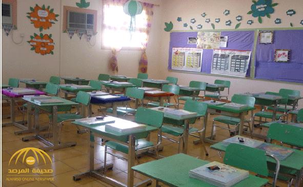 لهذا السبب .. إغلاق 40% من المدارس العالمية في المملكة بحلول 2019 !