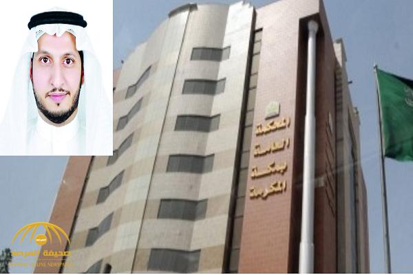 محكمة مكة تقاضي مواطنا اتهم موظفيها بترك العمل والانشغال بالقهوة.. وهكذا علق مستشار قانوني