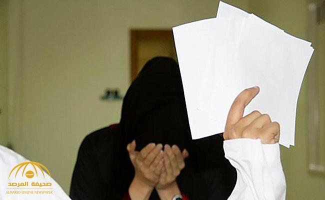 مدير عربي يبتز موظفة ويهددها بالفصل إن لم تخرج معه وفق أهوائه.. وهكذا تم التعامل معه!