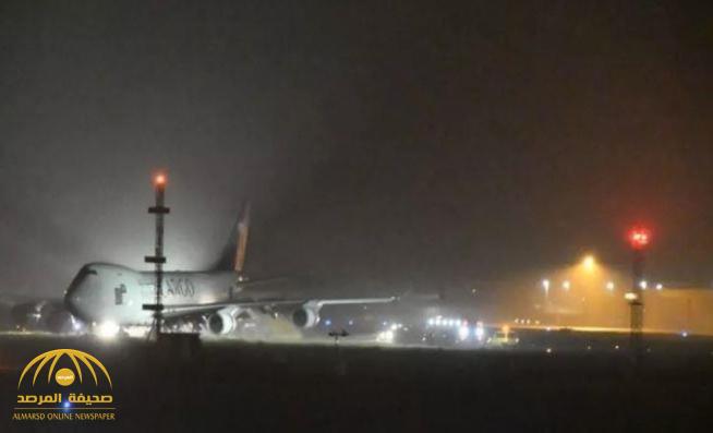 """خروج طائرة """"الخطوط السعودية"""" المتجهة إلى جدة من المدرج أثناء إقلاعها بهولندا ! -صور"""