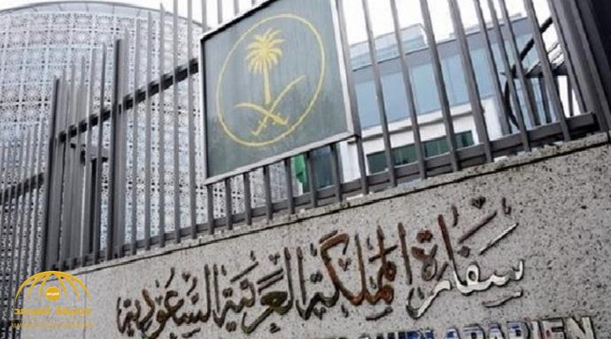 إخلاء مبنى السفارة السعودية في العراق لهذا السبب !