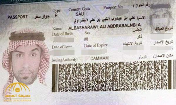 """لم يكن أهله على علم بزواجه .. شاهد الصورة الأولى لـ""""المواطن المخطوف"""" في لبنان .. وكشف معلومات جديدة !"""