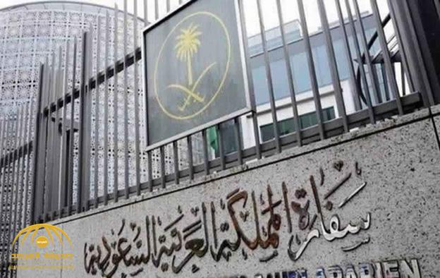 """السفارة السعودية تكشف ملابسات الاعتداء على """"مواطنتين سعوديتين"""" في لبنان !"""