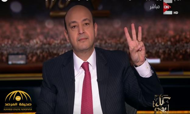 """فيديو: الإعلامي """"عمرو أديب"""" يكشف مخطط تقسيم مصر إلى 3 دول !"""