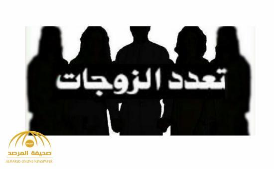 """الـ4 زوجات يضعون """"يمنيون مقيمون"""" بالسعودية في ورطة كبيرة عند تجديد إقاماتهم!"""