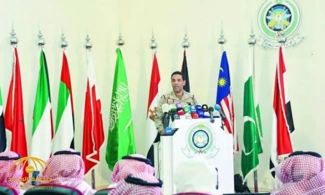 قوات تحالف دعم الشرعية في اليمن تقرر إعادة فتح ميناء الحديدة وفتح مطار صنعاء