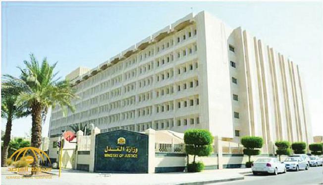 رواتب تبدأ من 8 آلاف ريال .. السعوديات يعملن في وزارة العدل للمرة الأولى .. تعرف على التفاصيل!