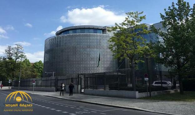 """كشف حقيقة نشر """"صور مسيئة"""" لمسؤولين في الدولة على مبنى سفارة المملكة بألمانيا!"""