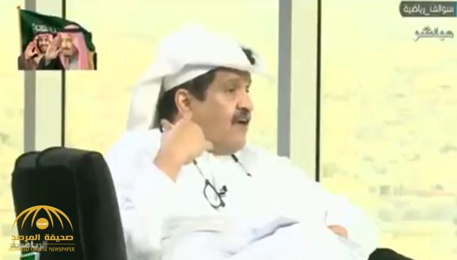 """بالفيديو:  الكاتب """" عدنان جستنية""""  يعترض على تكريم الجابر..ليس رمزا للكرة السعودية !"""