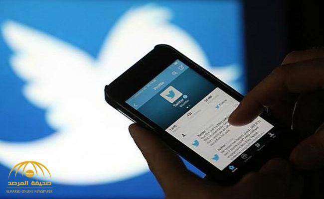 تويتر تعلن إيقاف خدمة توثيق الحسابات بالكامل
