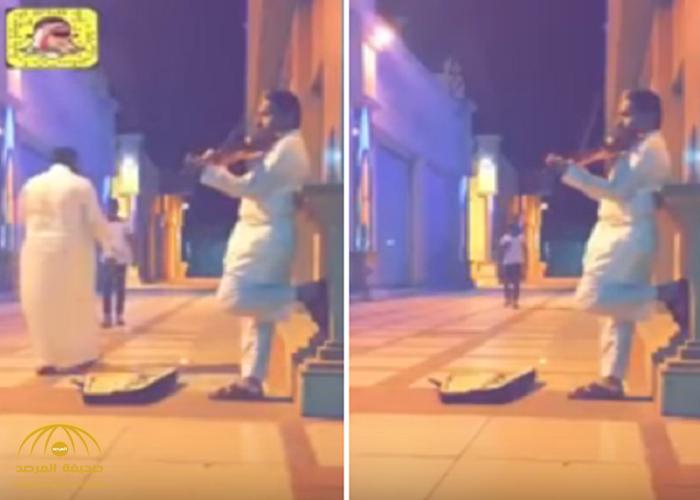 شاهد.. شاب سعودي يعزف الكمان في الشارع.. مقابل هذا الأمر؟