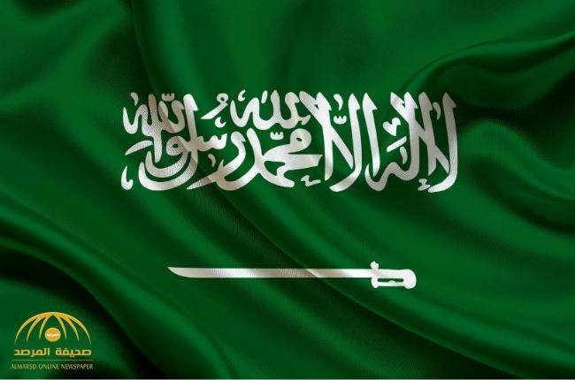 السعودية تعرب عن إدانتها واستنكارها الشديدين للهجوم الإرهابي على مسجد بسيناء