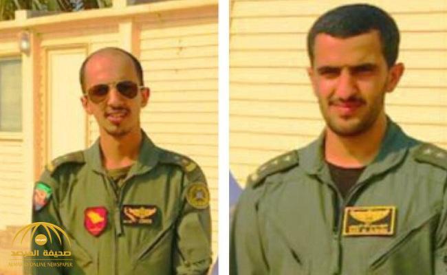 """شاهد أول صورة لـ """"طيارَيْ"""" مروحية الأمير منصور بن مقرن التي سقطت في عسير"""