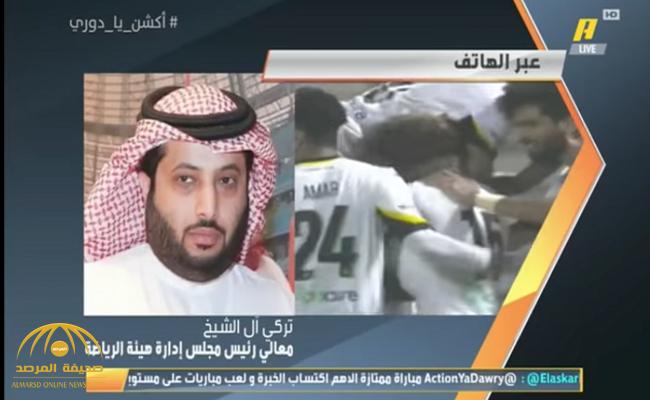 """آل الشيخ: يكشف عن آخر تطورات قضية العويس.. ويوجه رسالة إلى كل فاسد في الرياضة !"""""""