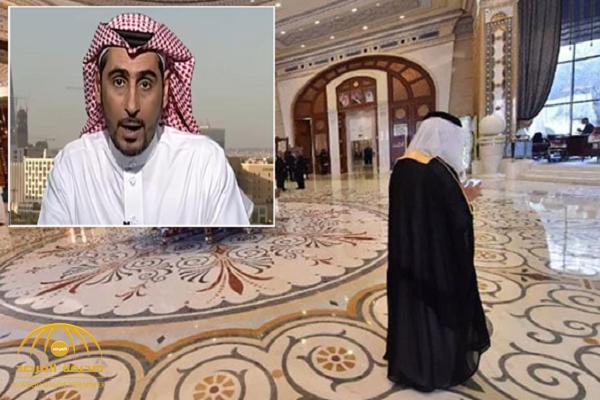 """كاتب سعودي : لهذا السبب يتم الإفراج عن موقوفي """"الريتز"""" دون محاكمة!"""