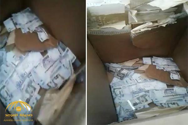 """بالفيديو .. إحباط تهريب أموال """"ضخمة"""" عبر مطار الطائف لدولة خليجية"""