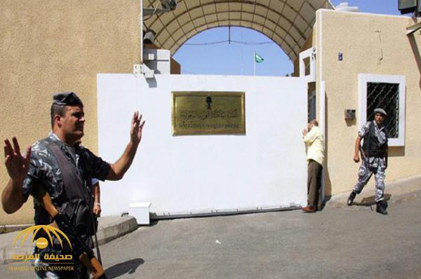 نداء عاجل من سفارة السعودية  في بيروت إلى المواطنين