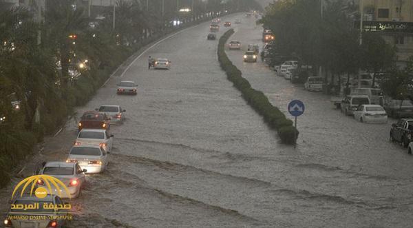 تنبيه عاجل من إمارة مكة للمواطنين لأخذ الحيطة بسبب أحوال الطقس