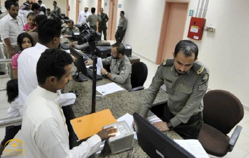عقوبات مالية على المتأخرين في الإبلاغ عن مغادرة من استقدموهم في الوقت المحدد لانتهاء تأشيرة الدخول