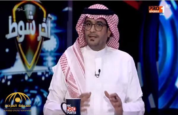 بالفيديو.. محمد البكيري : الشماتة من الهلال بعد خسارة بطولة آسيا أمر طبيعي.. لهذا السبب!