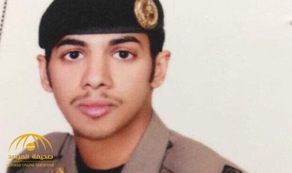 استشهاد الجندي أول عبدالله بدر القحطاني في تبادل لإطلاق النار بالقطيف – صور