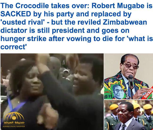 بالفيديو و الصور: الزيمبابويون يرقصون بعد انقلابهم على رئيسهم في حفله السنوي