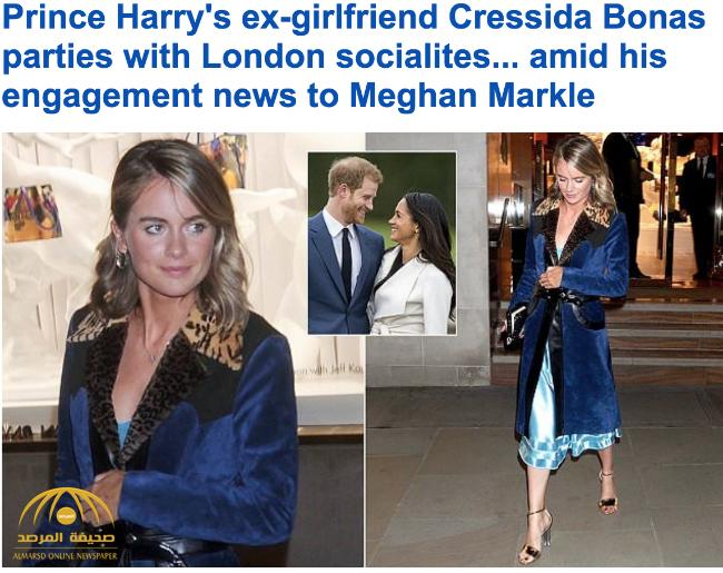 """بالصور: تعرف على ردة فعل رفيقة الأمير """"هاري"""" السابقة على خبر خطبته من """"ماركل"""""""