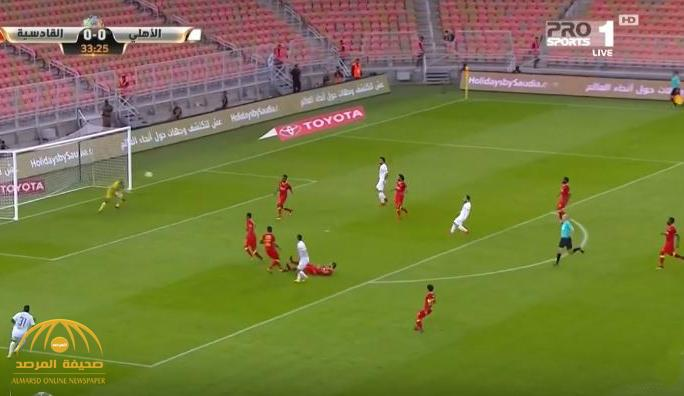 بالفيديو : الأهلي يهز شباك القادسية بثلاثة أهداف دون مقابل