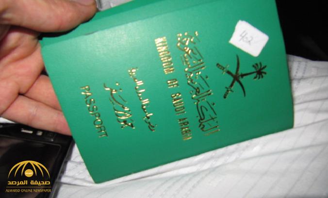 """كشف الحقيقة حول منح """"الجنسية السعودية"""" للأجانب المولودين في المملكة !"""