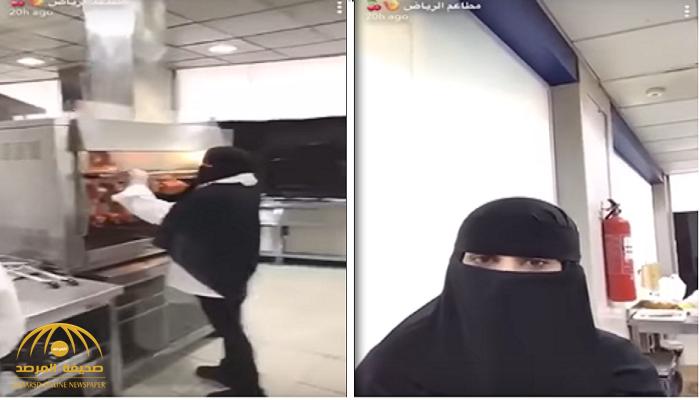 لأول مرة .. شاهد: سعوديات يعملن في مطعم رز بخاري شهير بالرياض