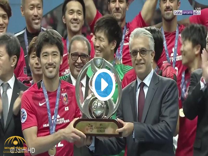 """شاهد: فرحة هستيرية للفريق الياباني """"أوراوا"""" لحظة تتويجه بطلًا على آسيا!"""