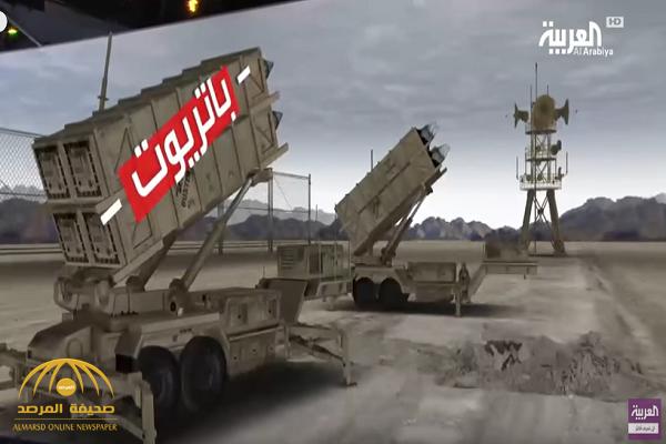 بعد اعتراضها 83 صاروخا للحوثي .. تعرف على المنظومة الدفاعية التي تخطط المملكة لتوسيعها