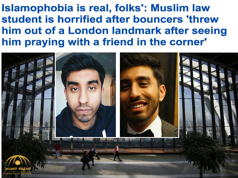 """قصة شابان دفعا ثمن صلاتهما """"المغرب"""" في حديقة عامة بـ """"لندن"""".. هكذا تعامل معهما الحراس!"""