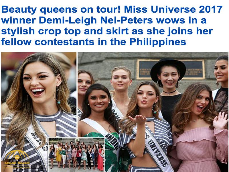 بعد فوزها باللقب ..شاهد:أول إطلالة لملكة جمال الكون الجنوب أفريقية مع زميلاتها