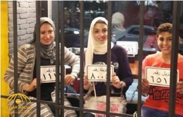 السلطات المصرية تغلق مطعم مصمم على هيئة سجن واسمه جريمة وأشهر وجباته إعدام ..والسبب صادم! – صور
