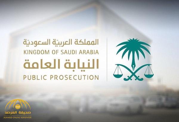 النيابة العامة توجه رسالة تحذير للمقيمين في السعودية وتذكرهم بالمادة 41 من نظام الدولة