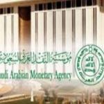 """كشف تفاصيل إصدار عملة """"سعودية – إماراتية"""" جديدة !"""