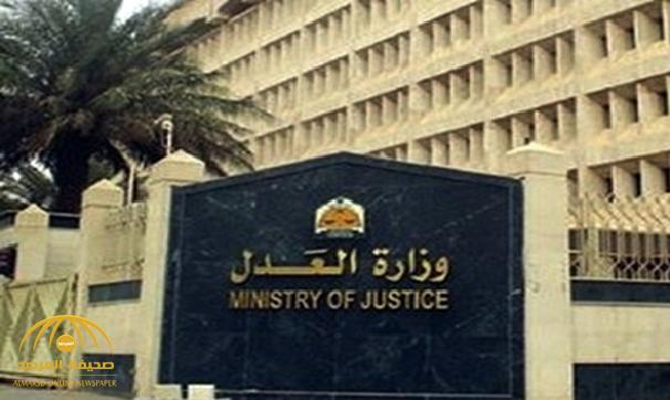 بينهم مدير عام سابق ومساعده .. محاكمة 16 متهماً من الصحة .. والتنافس القبلي يؤجج الاتهامات !
