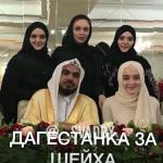 """بالفيديو: داعية خليجي يتزوج """" فتاة داغستانية """"بمهر مليون ريال"""