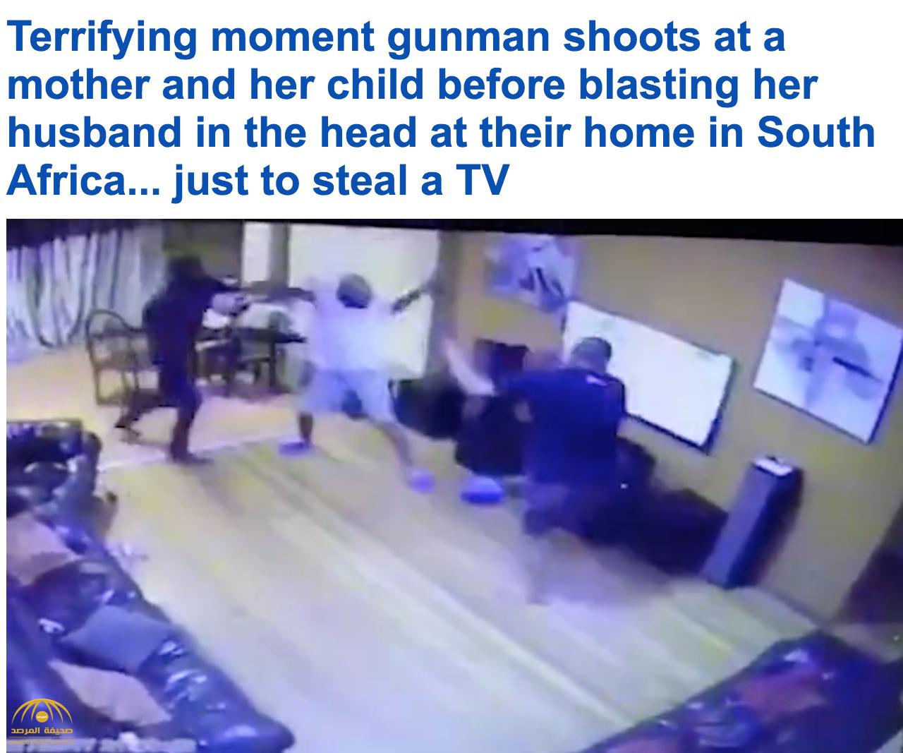بالفيديو.. زوج يضحي بحياته من أجل إنقاذ أسرته خلال عملية سطو مسلح