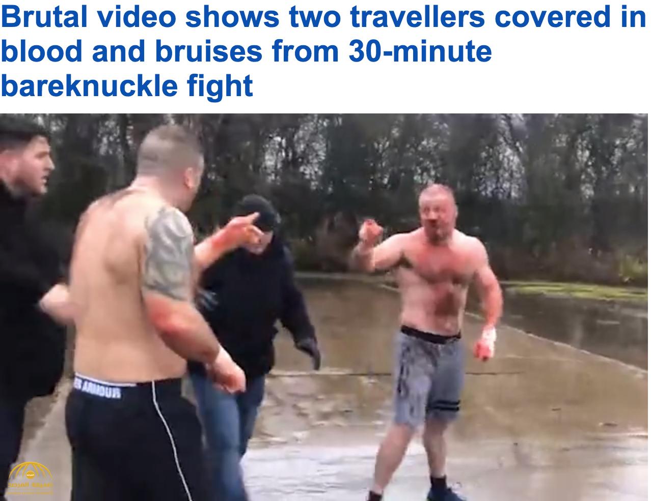 """بالفيديو: شاهد ملاكمة """"دامية"""" بين اثنين في بريطانيا بسبب خلاف عائلي"""