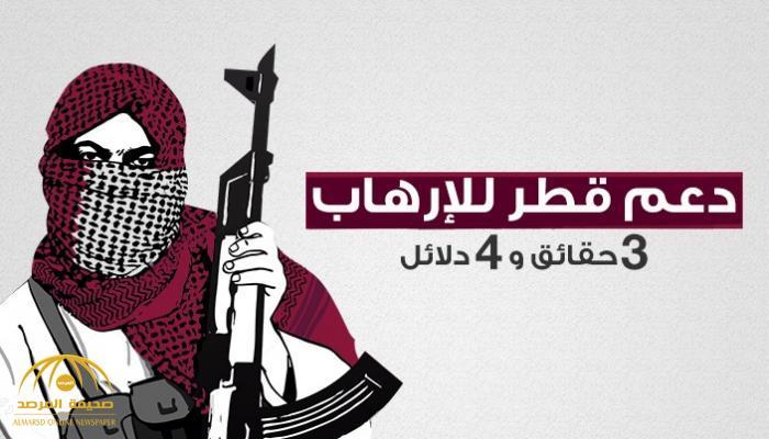 تقرير بريطاني جديد يؤكد أن قطر تدعم الجماعات الإرهابية ..وطالب باتخاذ 4 قرارات مهمة!