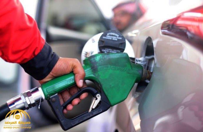 """وكالة """"بلومبيرج"""" تكشف عن موعد رفع أسعار """"البنزين"""" في المملكة ونسبة الزيادة المتوقعة"""