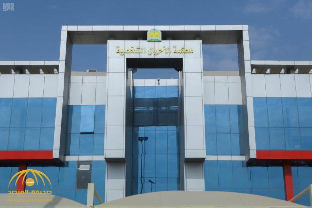 للمرة الأولى: محكمة سعودية تبدأ خدمة جديدة للمقيمين في منازلهم.. تعرف عليها!