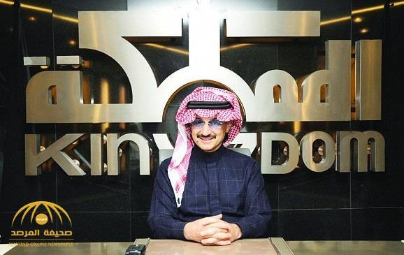 """""""المملكة القابضة"""" تعلن عن تعيين نائباً لرئيسها """"الوليد بن طلال"""" وتكشف عن اسمه"""