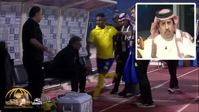 """أحمد الشمراني : هذه اللقطة """"المؤسفة"""" تحكي واقع النصر .. و مغرد يرد : للأسف النصر مات !"""