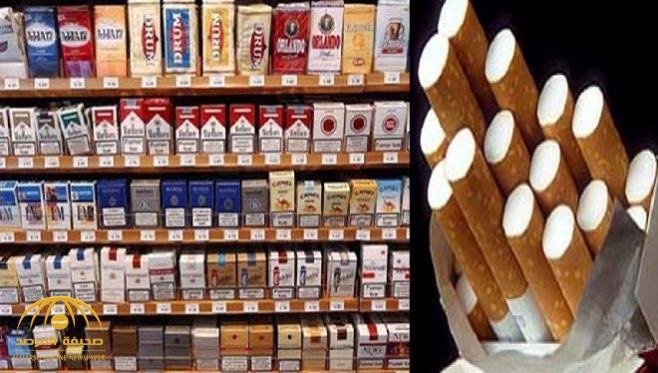 رسمياً .. ارتفاع أسعار التبغ بالمحلات