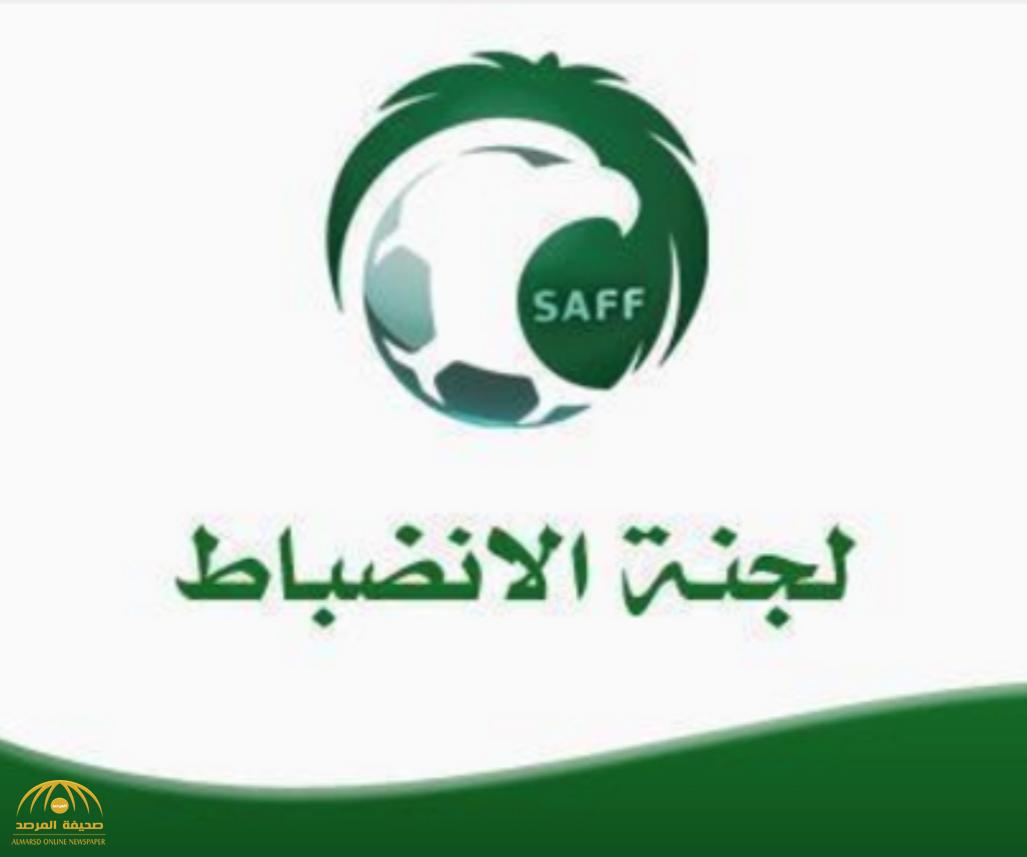 """الاتحاد السعودي لكرة القدم يصدر عقوبات """"صارمة"""" وغرامات مليونية على عدد من لاعبي الأهلي وعضو شرف"""