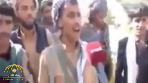 """بالفيديو: إرهابي حوثي يفضح الميليشيا ويكذَّب روايتهم عن مقتل """"صالح"""".. ويعترف بالحقيقة!"""